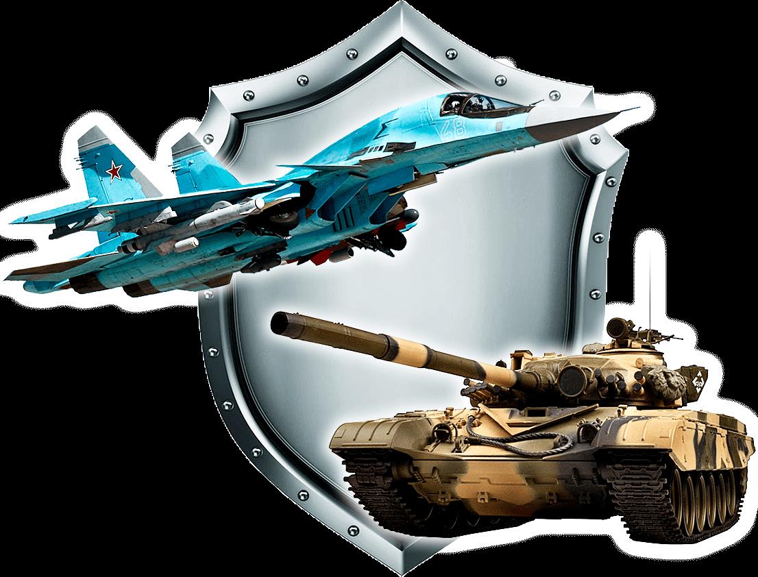 https://oboronstal.ru/wp-content/uploads/2020/11/logo.png 2x